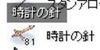 Next_item