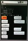 App_ro_sim006