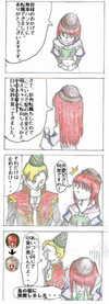4_Haircolors